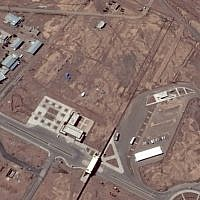 A satellite image from April 2, 2016, of the Fordo nuclear facility in Iran. (Google Earth)