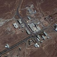 A satellite image from September 15, 2017, of the Fordo nuclear facility in Iran. (Google Earth)