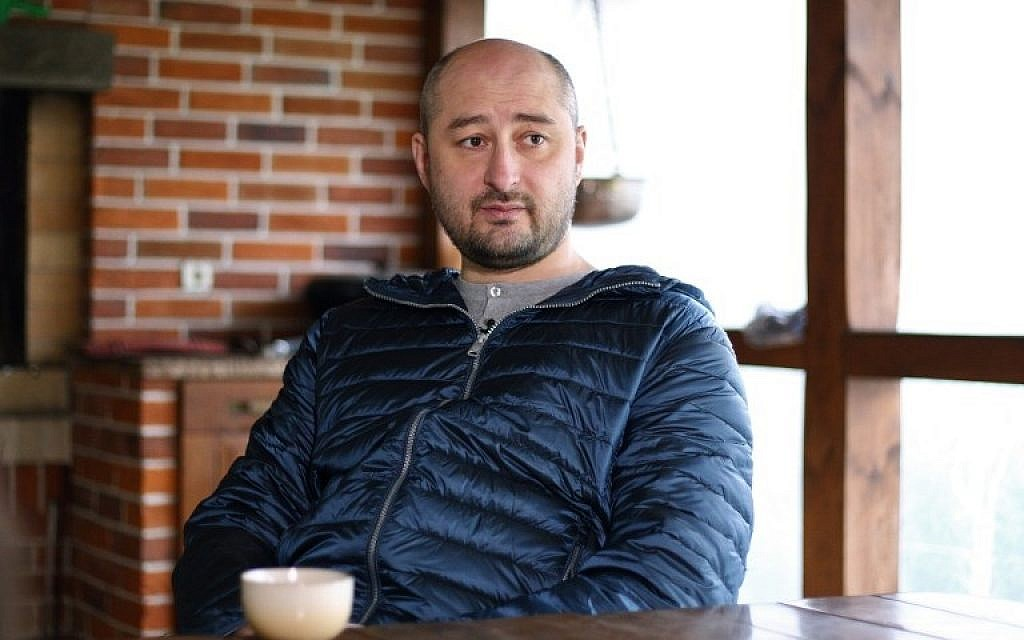 A file picture provided on May 29, 2018, shows Russian journalist Arkadiy Babchenko on November 14, 2017 in Kiev. (AFP PHOTO / Vitaliy NOSACH)