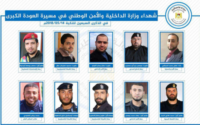 Hamas press release on May 15, 2018, announcing the deaths of 10 of its Interior Ministry members in clashes with the IDF the day prior. (Courtesy)