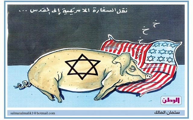 A cartoon showing Israel, depicted as a pig, resting its head on a a pillow with a pattern of the US flag, with the stars replaced by Stars of David. Headline reads 'Moving the US embassy to Jerusalem.' From al-Watan, May 15th, 2018, Egypt. (via the Anti-Defamation League)