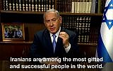 Prime Minister Benjamin Netanyahu praises the Iranian people in an English language video released on May 31, 2018. (Screen capture: YouTube)