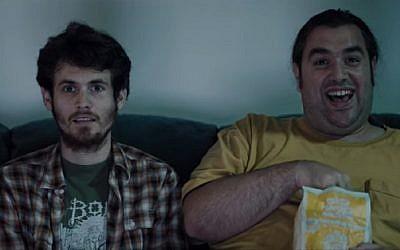 Israeli television series 'On the Spectrum' (YouTube screenshot)