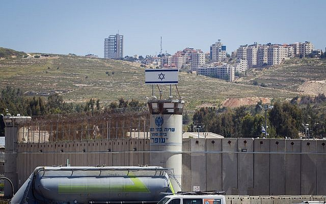 Ofer Prison, near Betunia in the West Bank, houses Palestinian inmates. (Miriam Alster/ Flash90)
