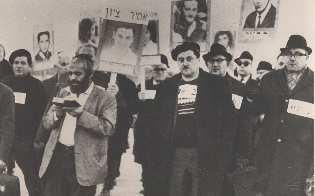 Joseph Schneider at a protest in Israel demonstrating for the Prisoners of Zion. (Courtesy National Library of Israel)