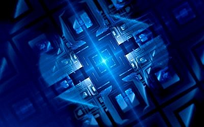 Illustrative image of a glowing quantum computer (sakkmesterke; iStock by Getty Images)