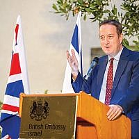British Ambassador David Quarrey speaking at the UK Jewish News's Aliyah 100 event, May 10, 2018 (Yossi Zeligar/Nikoart, via UK Jewish News)
