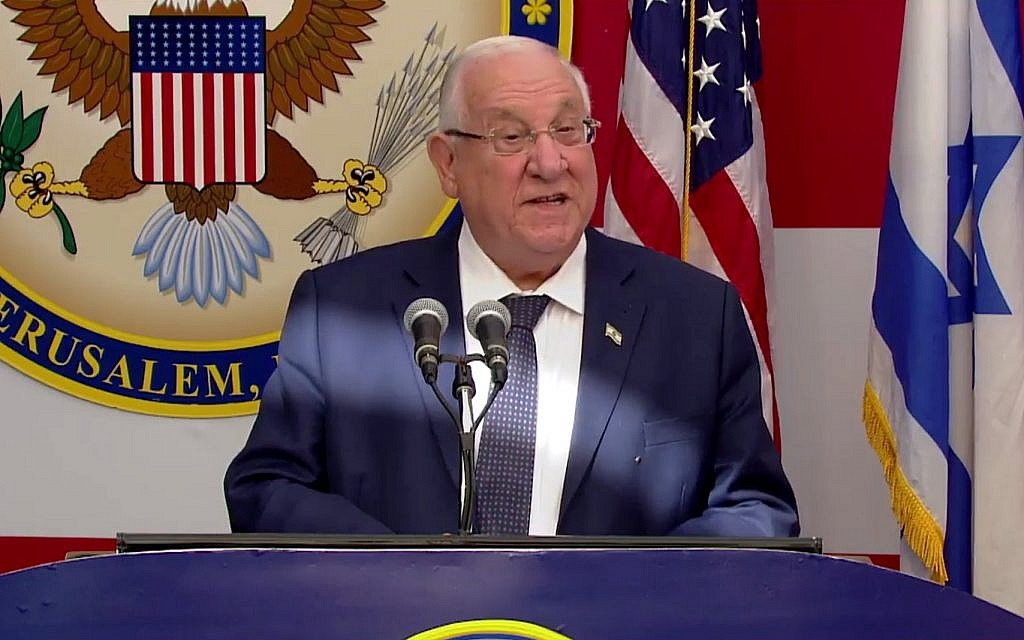 President Reuven Rivlin addresses the dedication ceremony for the new US Embassy in Jerusalem, May 14, 2018 (screen capture: Hadashot)