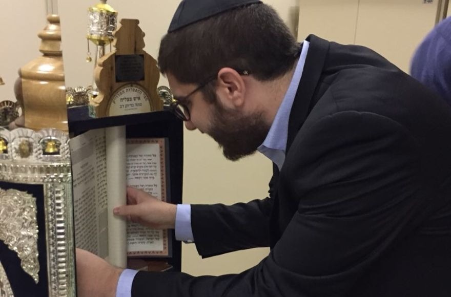 Sacred Jewish scroll seized from Rio criminal den in drug raid   The