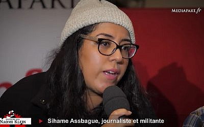 Reporter and activist Sihame Assbague on November 4, 2017. (Screen capture: YouTube)