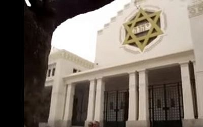 The main synagogue in Tunis (YouTube screenshot)