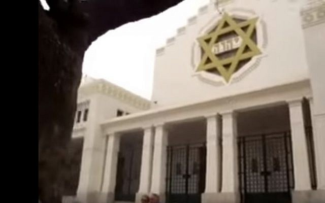 The main synagogue in Tunis (YouTube screenshot)