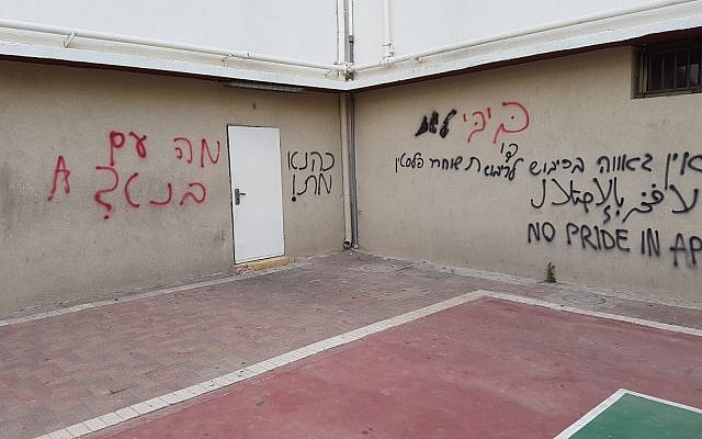 A yeshiva high school in Tel Aviv is vandalized in an apparent hate crime on May 21, 2018 (courtesy)