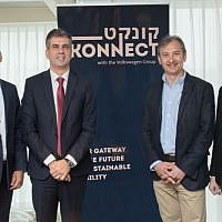 Stephanie Reimann, right, will head Volkswagen's Konnect innovation campus in Tel Aviv; to her right. Peter Harris, Chief Customer Officer, Volkswagen Group; second from left, Israel's Minister of Economy and Industry Eli Cohen at the inauguration of Konnect; May 22, 2018 (Elad Malca).