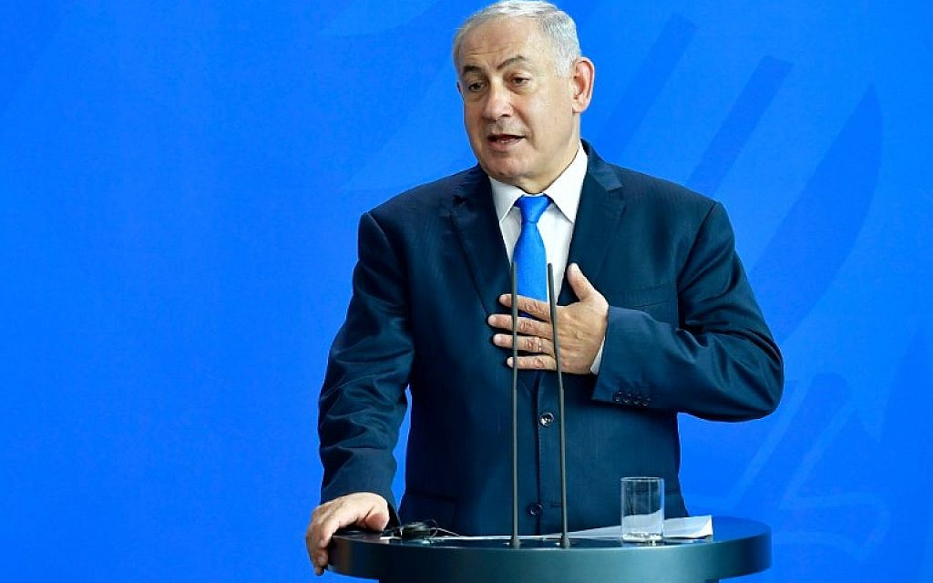Syria Regime 'No Longer Immune' From Retaliation: Israeli PM Benjamin Netanyahu