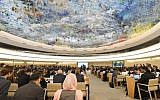 A picture taken on June 18, 2018 in Geneva, Switzerland, shows a general view during the opening of the 38th session of the United Nations Human Rights Council. (AFP/Alain Grosclaude)