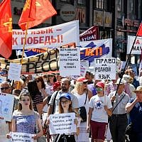 In this file photo taken on June 2, 2018, protesters take part in a demonstration against reforming the minorities education in Latvia in Riga. (AFP Photo/Ilmars Znotins)