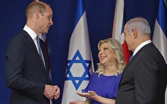 Britain's Prince William meets with Prime Minister Benjamin Netanyahu and his wife Sara at the Prime Minister's Residence in Jerusalem on June 26, 2018. (AFP Photo/Pool/Thomas Coex)