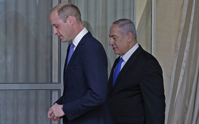 Britain's Prince William meets with Israeli Prime Minister Benjamin Netanyahu on June 26, 2018 in Jerusalem. (AFP/ POOL/ Thomas COEX)