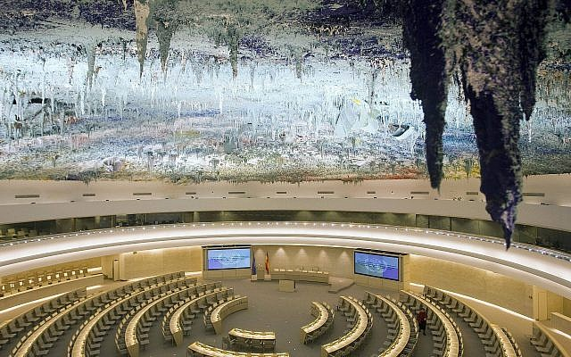 This is a Tuesday, November 8, 2008 file photo, showing a general view of the Human Rights Room (Room XX) at the European headquarters of the United Nations in Geneva, Switzerland. (Salvatore Di Nolfi/Keystone via AP, File)