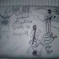 "This undated photo obtained by The Associated Press shows a drawing of a prisoner being abused at a prison in Yemen run by the United Arab Emirates. Arabic from right to left reads: ""Anti-terrorism,"" ""Innocent citizen,"" and ""Real terrorism behind their back, they don't look at."" (AP Photo)"