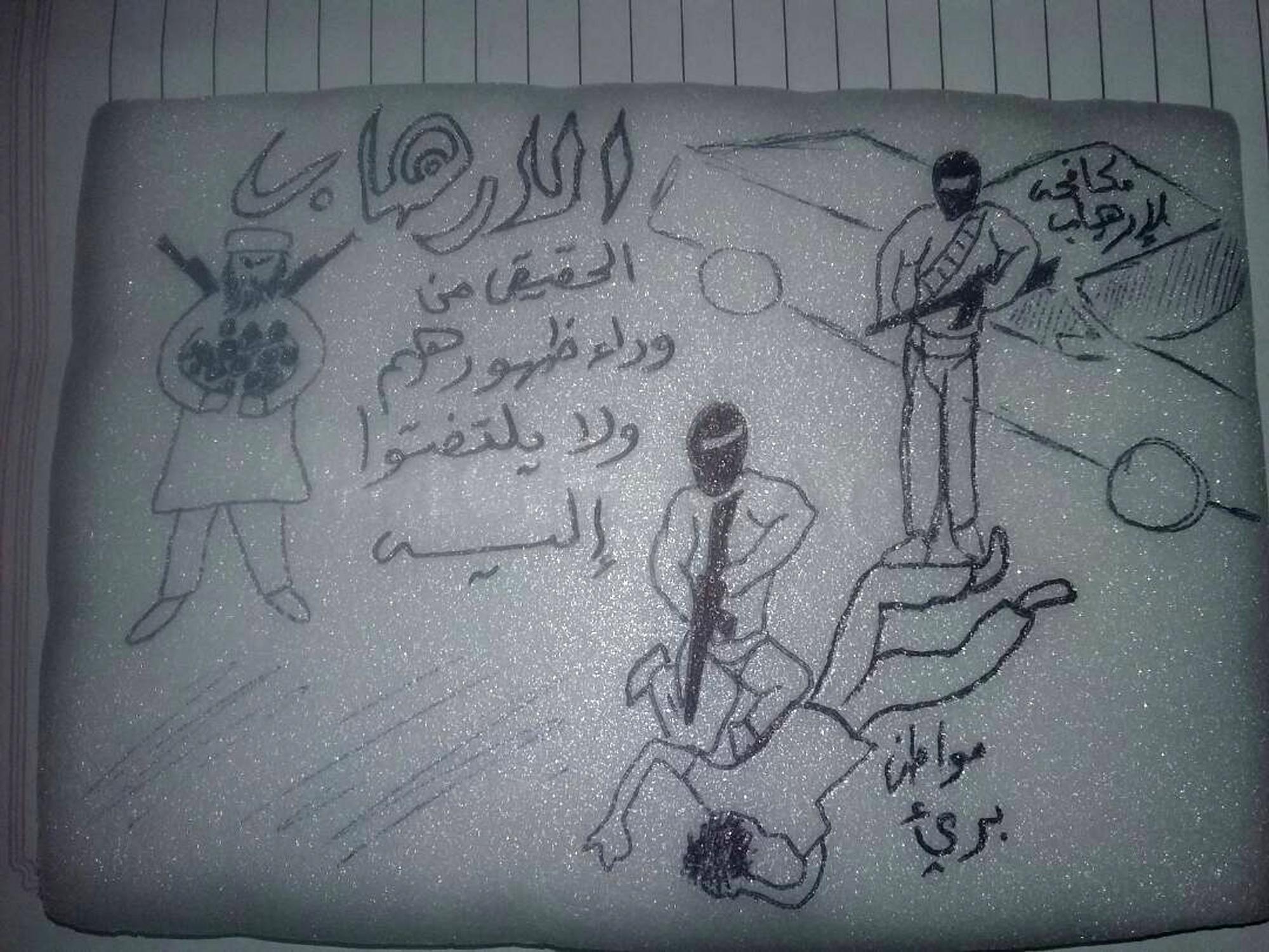 Drawings Expose Sexual Abuses In Uae Run Prisons In Yemen