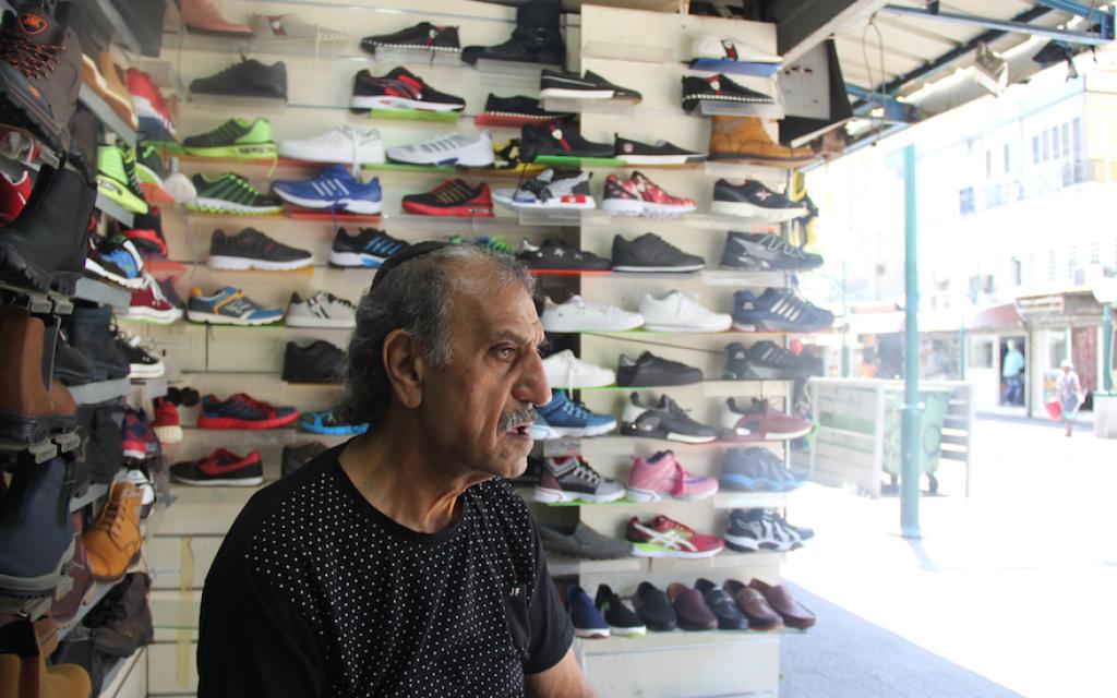 Candor Shoe Store