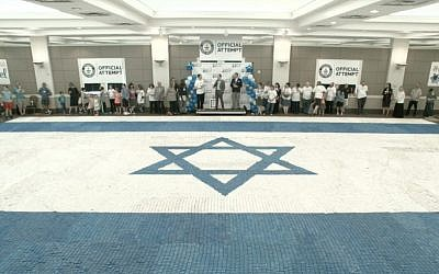 Screen capture from video of a world-record breaking Israeli flag made out of cookies on the floor of the Heritage Hall in Atlanta's Congregation Beth Jacob, June 3, 2018. (YouTube)