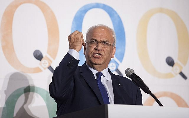 Saeb Erekat speaking at the Haaretz and New Israel Fund conference at the Roosevelt Hotel in New York on December 13, 2015. (Amir Levy/Flash90)