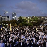 A Chabad rally in Rabin square in Tel Aviv, July 10, 2016. (Tomer Neuberg/FLASH90)