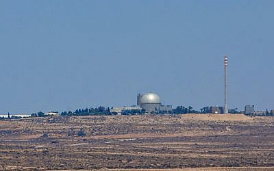 View of the nuclear reactor in Dimona, southern Israel, in 2016 (Moshe Shai/Flash90)
