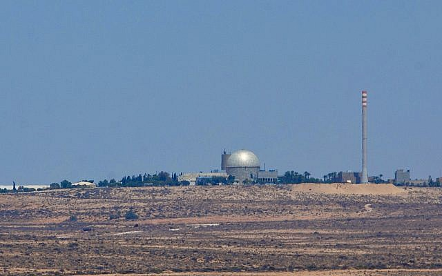 View of the nuclear reactor in Dimona, southern Israel, in 2016. (Moshe Shai/Flash90)