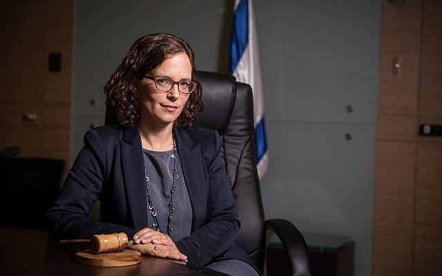 Kulanu MK Rachel Azaria at the Knesset on June 14, 2017. (Hadas Parush/Flash90)