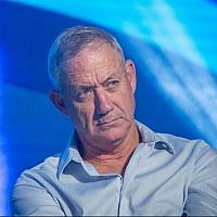 Former IDF chief of staff Benny Gantz speaks at the annual World Zionist Conference, in Jerusalem on November 02, 2017. (Miriam Alster/FLASH90)