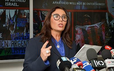 Culture and Sports Minister Miri Regev speaks at a press conference regarding the cancellation of a soccer match between Argentina and Israel, in Tel Aviv, on June 6, 2018. (Yossi Zeliger/Flash90)