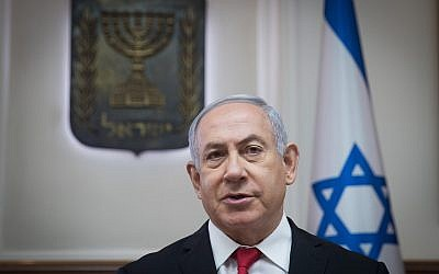 Prime Minister Benjamin Netanyahu leads the weekly cabinet meeting at the Prime Minister's Office in Jerusalem on June 10, 2018. (Yonatan Sindel/Flash90)