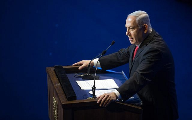 Prime Minister Benjamin Netanyahu speaks at the American Jewish Committee (AJC) Global Forum, in the Jerusalem Convention Center, on June 10, 2018. (Yonatan Sindel/Flash90)
