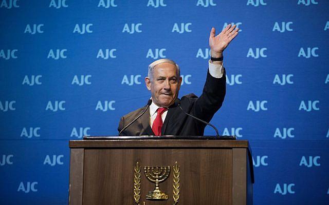Prime Minister Benjamin Netanyahu speaks at the American Jewish Committee (AJC) Global Forum in Jerusalem, June 10, 2018. (Yonatan Sindel/Flash90)