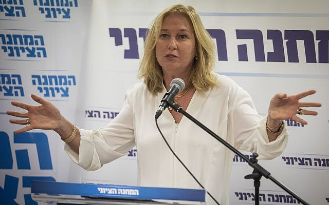 Zionist Union MK Tzipi Livni speaks at the faction meeting at the Knesset, in Jerusalem, on June 11, 2018. (Hadas Parush/Flash90)