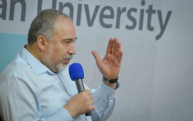 Defense Minister Avigdor Liberman speaks at a conference at Bar Ilan University on June 14, 2018. (Ben Dori/Flash90)