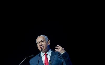 Prime Minister Benjamin Netanyahu speaks at the CyberWeek conference at Tel Aviv University, on June 20, 2018. (Miriam Alster/FLASH90)