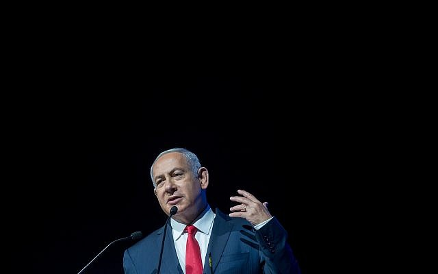 Prime Minister Benjamin Netanyahu speaks at the CyberWeek conference at Tel Aviv University, on June 20, 2018. (Miriam Alster/FLASH90)
