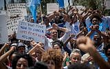 Asylum seekers from Eritrea protest against Eritrean ambassador to Israel, outside the Foreign ministry in Jerusalem on June 25, 2018. (Yonatan Sindel/Flash90)