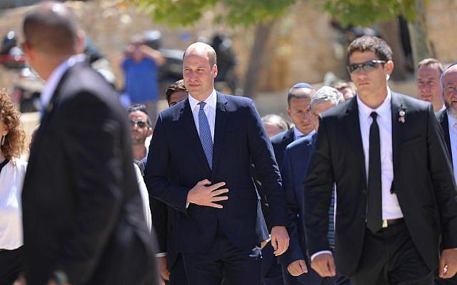 Prince William arrives at the Yad Vashem Holocaust memorial museum in Jerusalem on June 26, 2018. (Yonatan Sindel/Flash90)