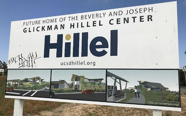 """A sign for a new Hillel Jewish center at the University of California in San Diego, US, defaced with graffiti reading """"F**k You All"""" on June 4, 2018. (Courtesy: Hillel San Diego)"""