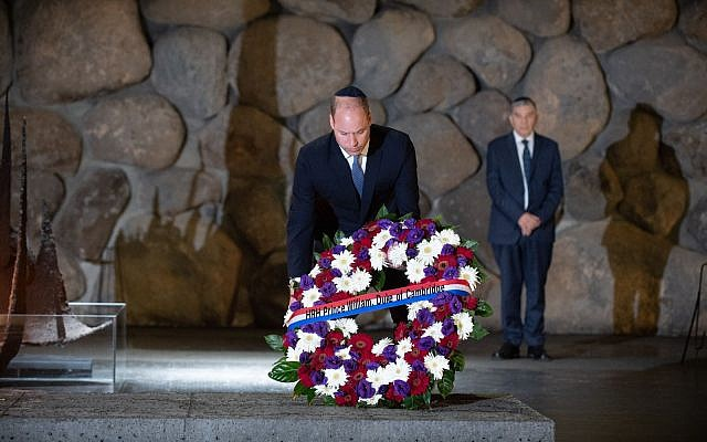 Prince William lays a wreath at the Hall of Remembrance at the Yad Vashem Holocaust memorial museum in Jerusalem on June 26, 2018. (Ben Kelmer)