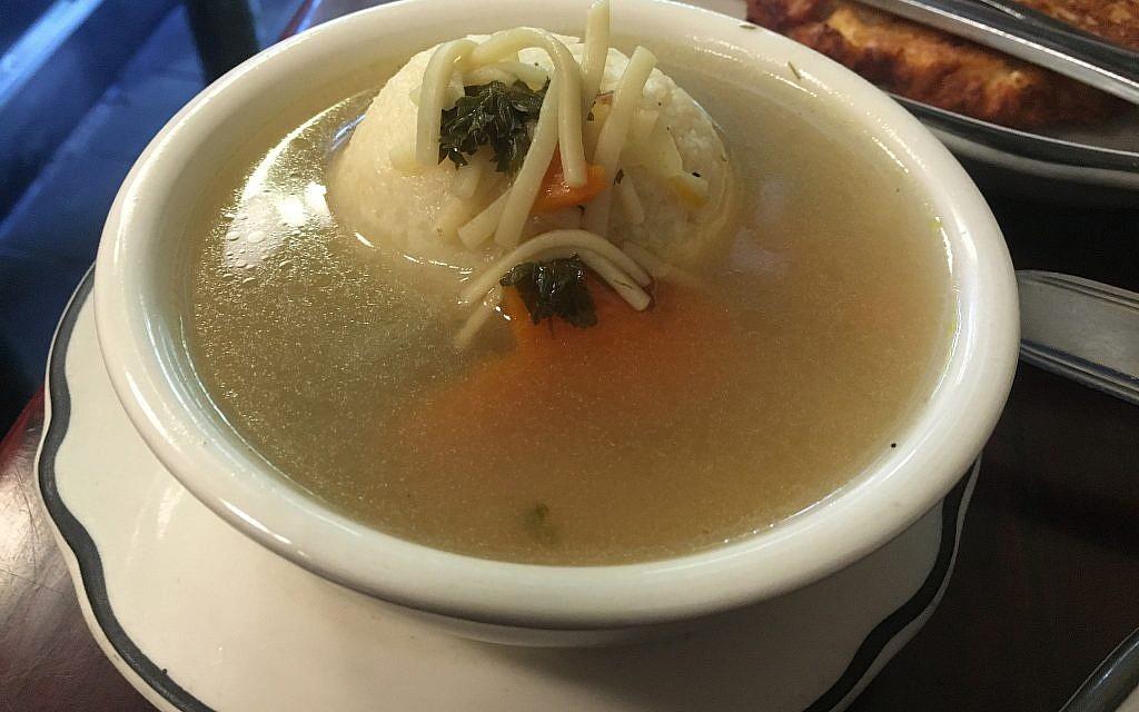 Matzo ball soup at B&H dairy restaurant in New York. (Jordan Hoffman/ Times of Israel)