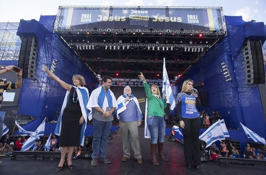 Millions of Brazilians hail Israel during March for Jesus   The