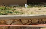 Illustrative. A suspicious balloon in the yard of a house in the southern city of Sderot on June 24, 2018. (Israel Police)