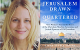 Sarah Tuttle-Singer, and the cover of her new book, 'Jerusalem Drawn and Quartered.' (Courtesy)